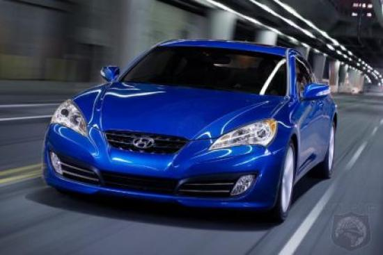 Image of Hyundai Genesis Coupe 2.0T