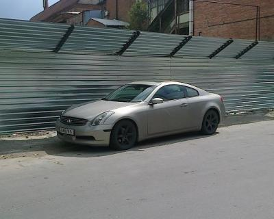 Image of Infiniti G35 Sport Coupe