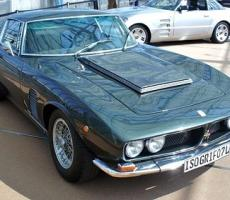 Picture of Iso Grifo 7 Litri