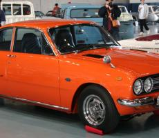 Picture of Bellett 1600 GT-R C..