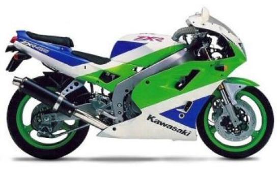 Image of Kawasaki ZXR 400