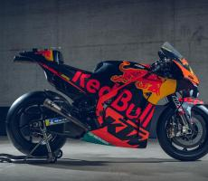 Picture of KTM RC16 (2020)