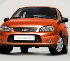 Picture of 1119 Kalina Sport