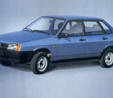 Picture of Lada 21099-91