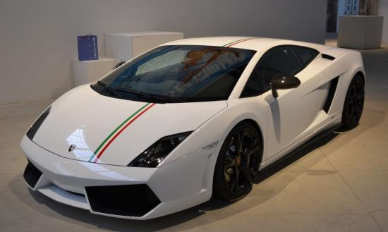 Image of Lamborghini Gallardo LP 550-2 Tricolore