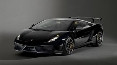Image of Lamborghini Gallardo LP570-4 Blancpain Edition