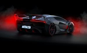 Photo of Lamborghini SC18 Alston