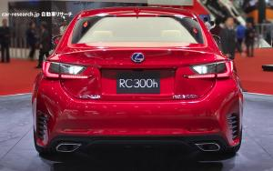 Photo of Lexus RC 300h