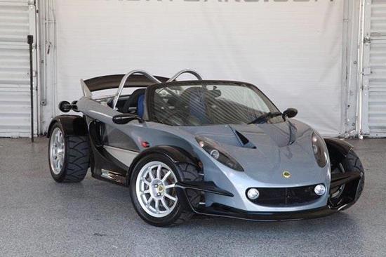Image of Lotus 340R