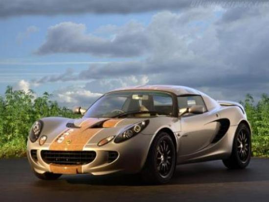 Image of Lotus Eco Elise