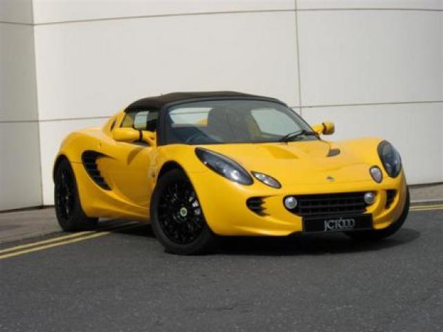Image of Lotus Elise 135R