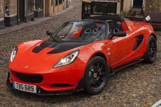 Image of Lotus Elise Cup 250