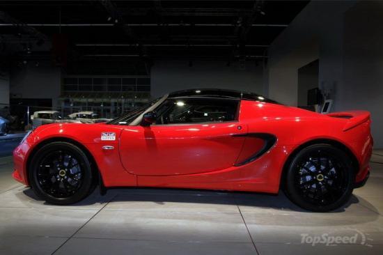 Image of Lotus Elise S