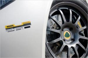 Photo of Lotus Exige Cup 260