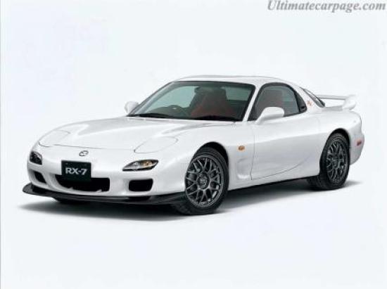 Image of Mazda RX-7