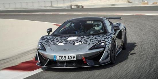 Image of McLaren 620R
