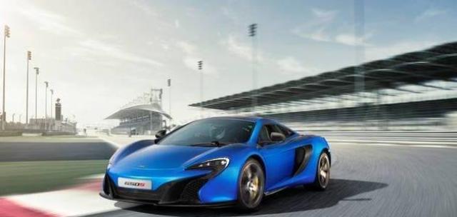 Image of McLaren 650 S