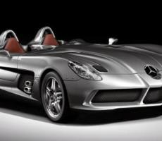 Picture of SLR Stirling Moss S..