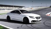 Image of Mercedes-Benz C 43 AMG Coupe 4MATIC
