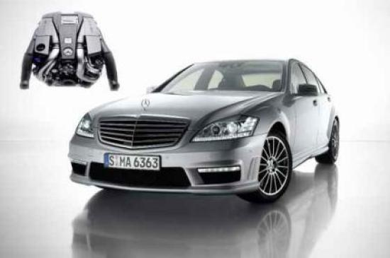 Image of Mercedes-Benz S 63 AMG 5.5