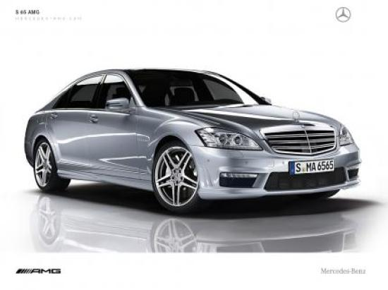 Image of Mercedes-Benz S 65 AMG