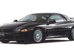 Picture of Mitsubishi GTO MR (Mk II)