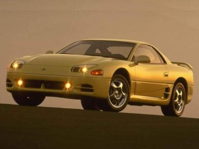 Image of Mitsubishi GTO MR