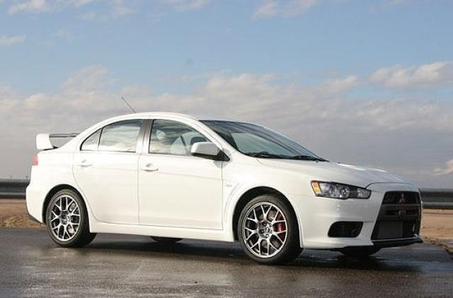 Image of Mitsubishi Lancer Evolution MR