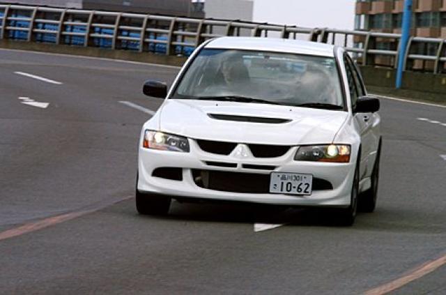 Image of Mitsubishi Lancer Evolution VIII MR RS 6MT