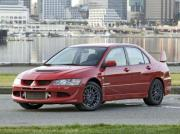 Image of Mitsubishi Lancer Evolution VIII MR