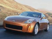 Image of Nissan 350Z