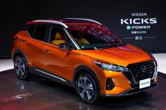 Image of Nissan Kicks