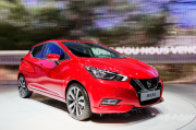 Image of Nissan Micra 0.9 IG-T