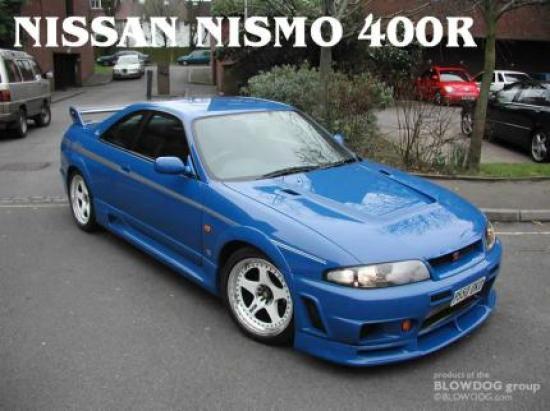 Image of Nissan NISMO 400R