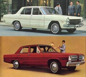 Photo of Nissan Prince Gloria Sedan