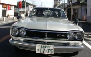Photo of Nissan Skyline 2000 GT-R C10