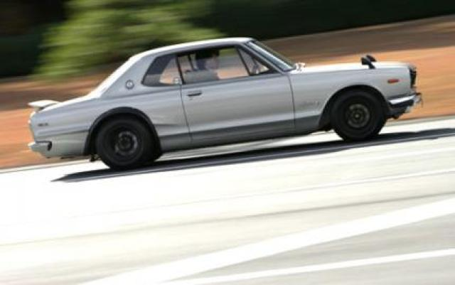Image of Nissan Skyline 2000 GT-R