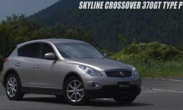 Image of Nissan Skyline Crossover 270GT Type P