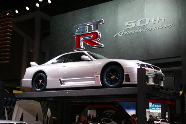 Image of Nissan Skyline GT-R LM