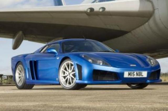 Image of Noble M15