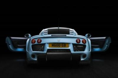 Image of Noble M600