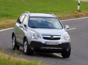 Image of Opel Antara 2.0 CDTI