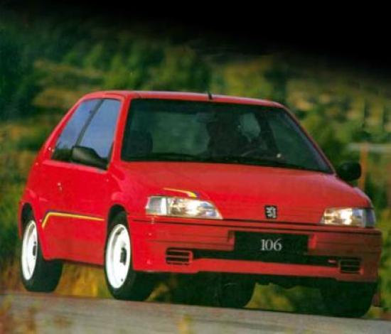 Image of Peugeot 106 Rallye 1.3