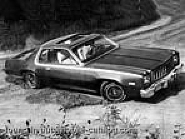 Image of Plymouth Roadrunner 400 V8 4-V (Dual Exhaust)