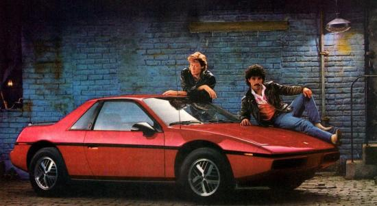 Image of Pontiac Fiero Sport Coupe