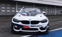 Cover for BMW M4 GT4 laps Hockenheim in 1 minute, 6,7 seconds