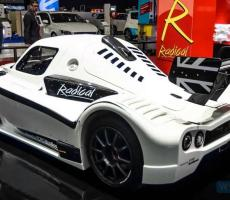 Picture of RXC Turbo 500