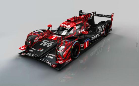 Image of Rebellion R13
