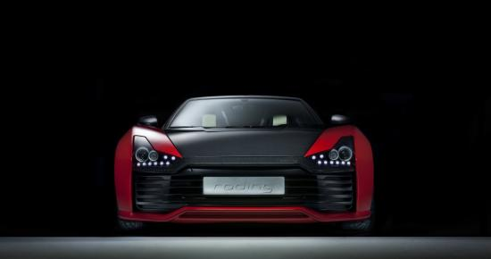 Image of Roding Roadster