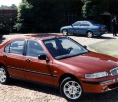 Picture of Rover 420 SLI